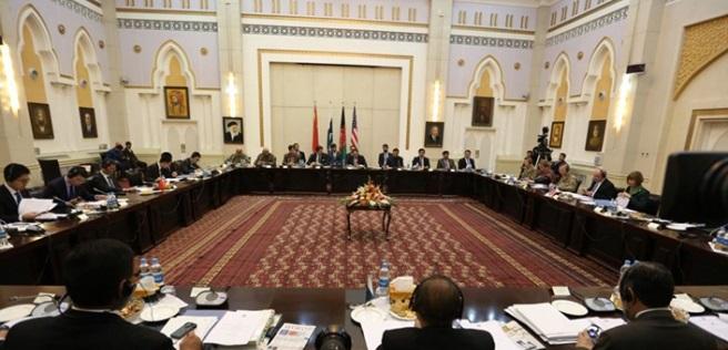 Taliban, ABD İle Müzakereyi İptal Etti