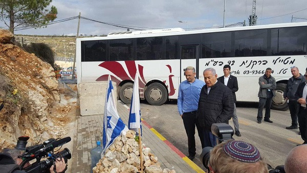 Siyonist Netanyahu'dan Ziyaret
