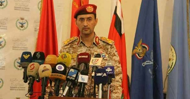 Yemen Direnişi: Suud'daki Havaalanına Fırlatılan Füze Hedefine Ulaştı
