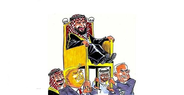 Trump: İran İle Savaşmak İçin Suud'dan Para Alacağım !