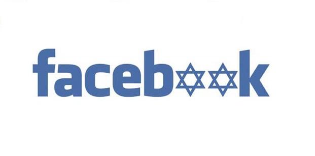 Facebook ve Twitter İşgal Rejimine Boyun Eğiyor