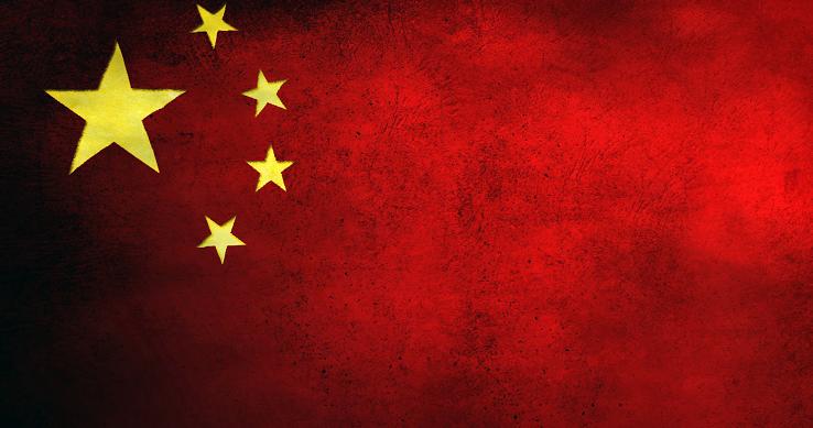 Çin Zulmünü istismar Ediyorlar