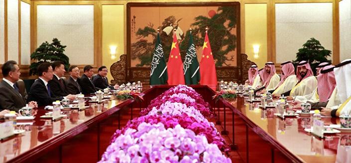 Suudi Arabistan'da Çince Açılımı