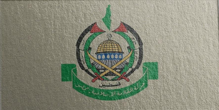 Hamas :  İran Olmasaydı bu Güce Erişemezdik