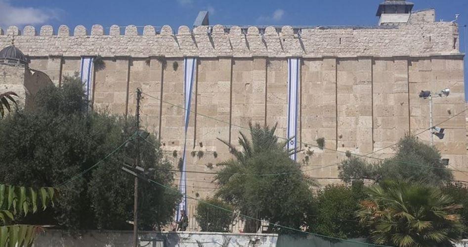 İsrail, Hz. İbrahim Camii Duvarına Bayrak Astı!