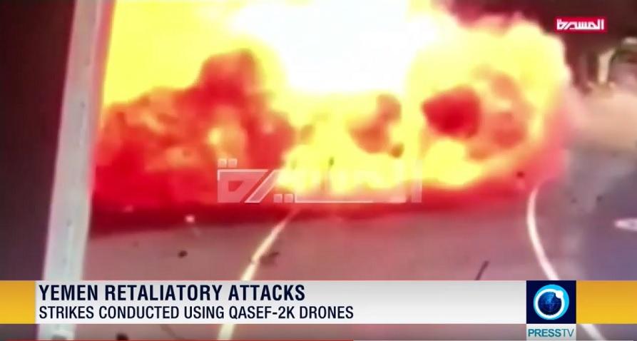 Yemen Direnişi Suud'u Vurdu (VİDEO)