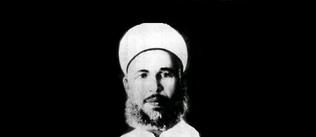 Şehid Şeyh İzzeddin Kassam'ın Şehadet Yıldönümü