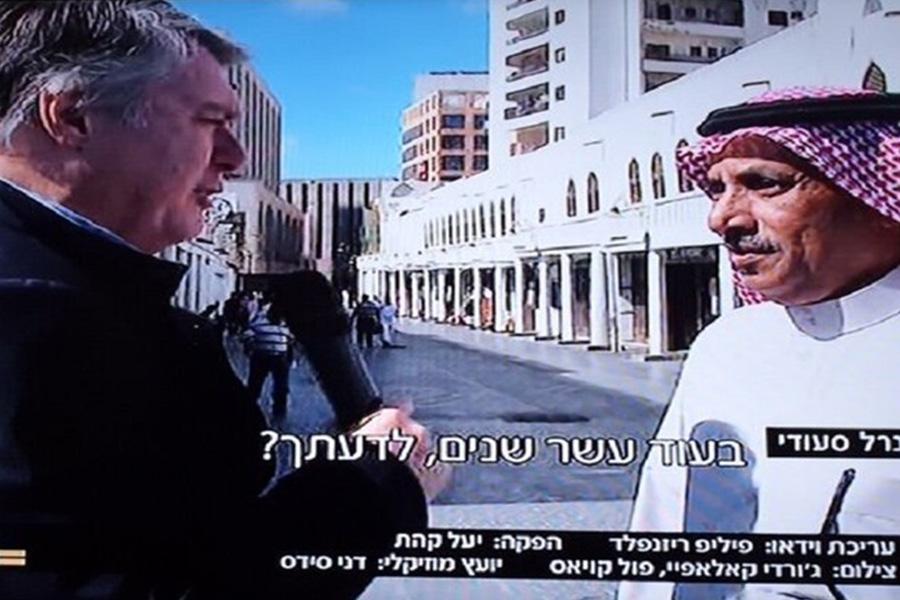 İsrail Kanalı Mekke'de Canlı Yayın Yaptı