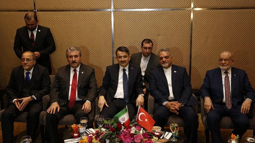 İran İslam İnkılabı'nın 41. Yılı Ankara'da Resepsiyon Düzenledi