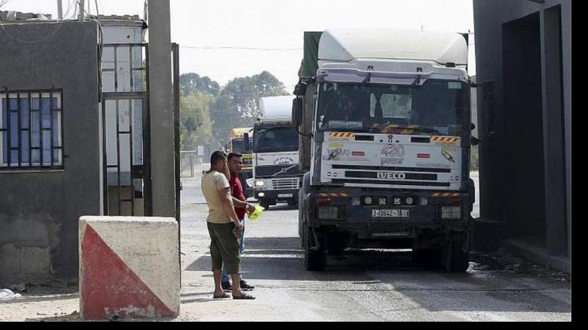 Gazze'nin Son Ticaret Kapısı Kapatılıyor