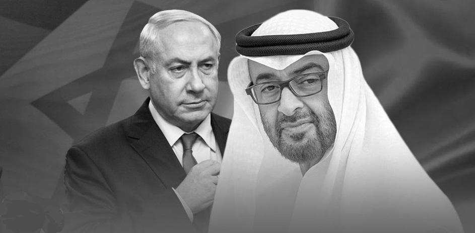 Netanyahu BAE  Ziyaretini Erteledi