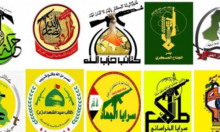 Irak Direniş Koordinasyon Komitesi ABD'yi Uyardı