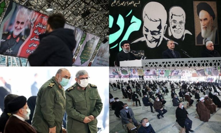 Kasım Süleymani Tahran'da Anıldı  (FOTO)