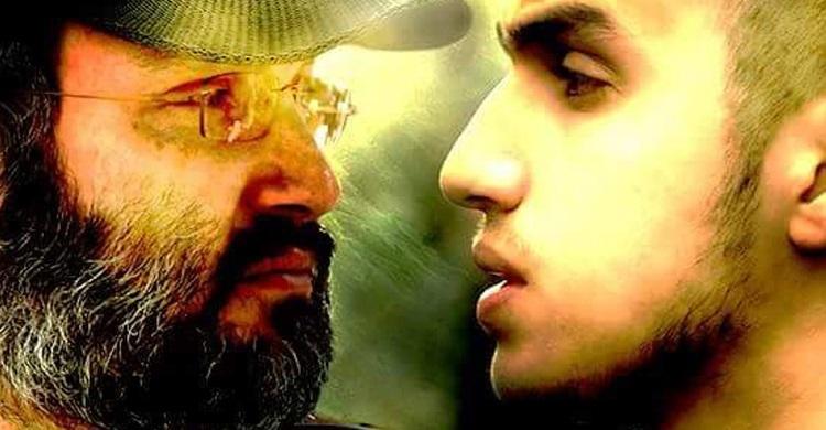 Cihad Muğniye'nin Şehadetinin 6. Yılı