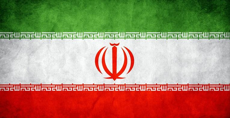 İran'dan Askeri Tatbikat