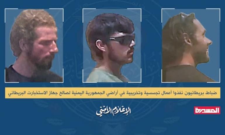 ABD'li Ajanlardan Yemen İtirafı
