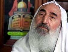Şehid Şeyh Ahmed Yasin'e...