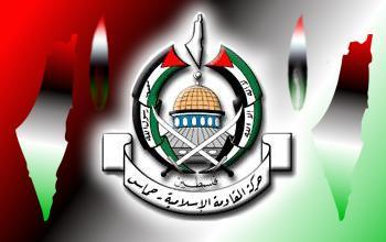 Hamas'tan Ramazan Mesajı: Direniş'e Teşvik