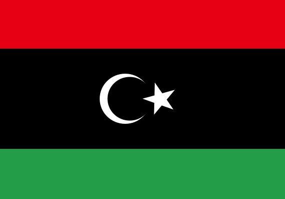 Libya'da Faiz Tamamen Kalkıyor