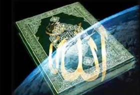 Kur'an'ın Lafız, Mana ve Ses Uyumu Mucizesi