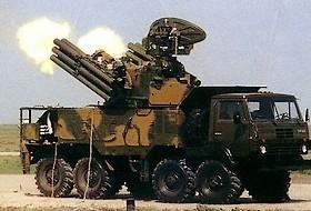 Rus Roketi Olduğu Ortaya Çıktı!