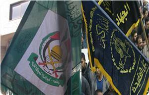Hamas ve İslami Cihad 'Direniş Yolu'na Bağlılığı Yineledi