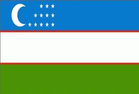 Özbekistan'da camilerde hat yazıları kaldırıldı