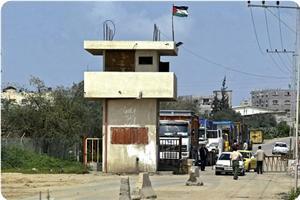 İsrail, Gazze'nin Yine Sınır Kapısını Kapatıyor