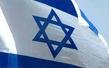 Siyonistler Gazzeli Balıkçılara Yine Ateş Açtı