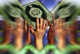Kur'an-ı İşaret Diliyle 3 Ayda Hatmettiler