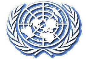 Birleşmiş Milletler' şok Saldırı: 1 Ölü!