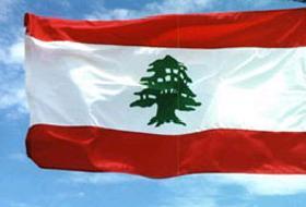 Lübnan'da Asker'e Saldırı