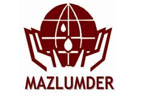 Mazlum-Der'den 17 Aralık açıklaması…