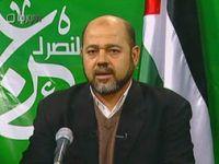 Ebu Merzuk: Görüşmeler Abbas Yüzünden Kesildi