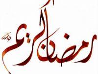 Kur'an ve Oruç