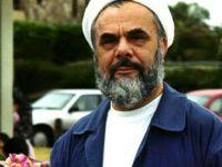 Mahmud Esad Coşan'ın  Vefatının 17. Yıl Dönümü
