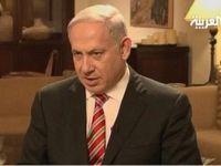 Siyonist Başbakan 11 Yıl Sonra İtiraf Etti