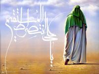 İmam Ali (r.a)'ın Şehadet Yıldönümü
