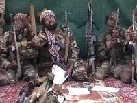 Nijerya'da Boko Haram Terörü