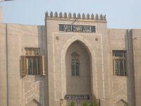 Mısır Parlamentosundan El - Ezher Şeyhi Kararı