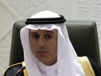 Suud'dan Arap Gücü için Maddi Destek Açıklaması