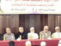 """""""İslam Ümmeti Aksa ve Kudüs için Acilen Harekete Geçmeli"""""""