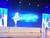 Hişam Ebu Mahfuz: Filistin Diasporasının Harekete Geçme Vakti Geldi
