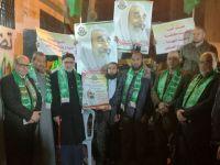 Hamas Mensupları Şeyh Ahmed Yasin'i  Evinin Önünde Andı