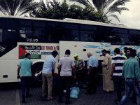 Gazze Halkı Hac ve Umre İbadetinden Mahrum Bırakılıyor