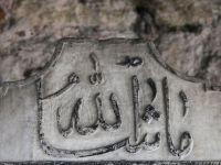 İstanbul Duvarlarında 'Sigorta Şirketi' Levhaları