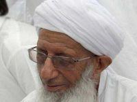 İranlı Sünni Alim Seyyid Muhammed Yusuf Vefat etti