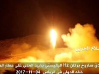 ABD: Yemen'de, Suudi Arabistan'ı Desteklemeyi Sürdüreceğiz