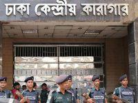 Bangladeş'te Cemaat-i İslami Üyesi 6 Kişiye İdam Cezası