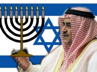 Bahreyn: İran'a Yanıt Vermek İsrail'in Hakkı